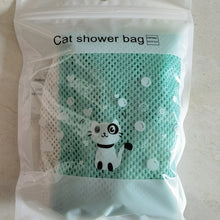 Load image into Gallery viewer, Cat Grooming Polyester Wash Bag