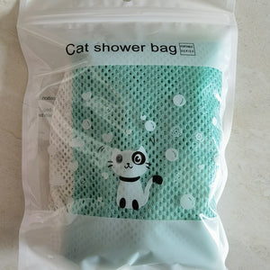 Cat Grooming Polyester Wash Bag