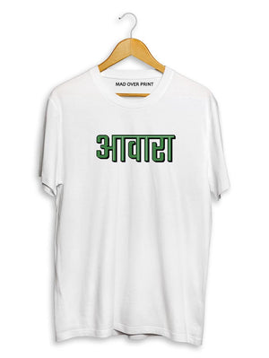 Awaara T-shirt (women)