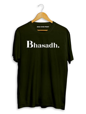 Bhasadh T-shirt (women)