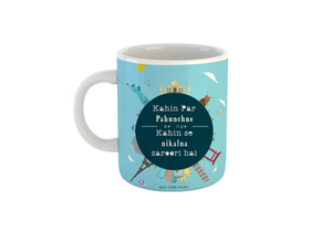 Let's travel (Bollywood) Mug