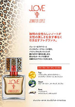 Load image into Gallery viewer, Jennifer Lopez J Love Eau De Parfums, 1 Fluid Ounce