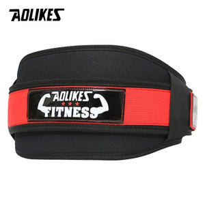 Weightlifting Squat Training Lumbar Support Band Sport Powerlifting Belt Fitness Gym Back Waist Protector For Men Woman's Girdle