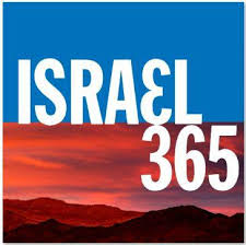 Israel 365!Featuring the beauty and religious significance of the Land of Israel.