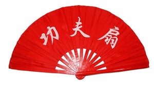 High grade Bamboo Taichi Fan with bag Double Sided Chinese Kung Fu Performance Fan Red/Golden Martial Arts Fans Eight Diagram