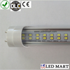 DLC approved double row LED tube light bulb for any light fixture