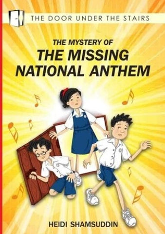 The Mystery of The Missing National Anthem