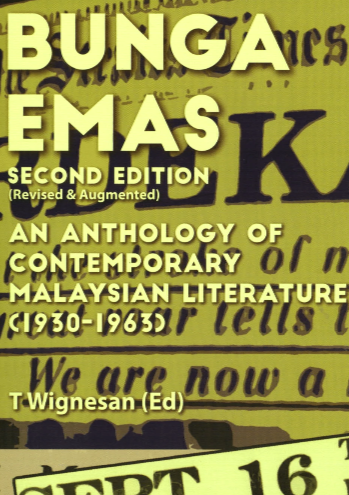 Bunga Emas (Second Edition) (E-book)
