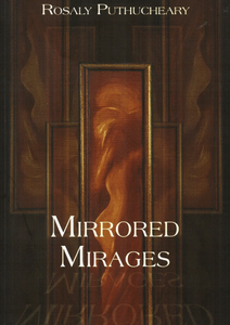 Mirrored Mirages