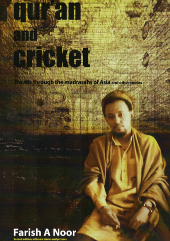 Qur'an and Cricket (E-book)