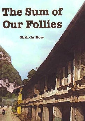 The Sum of Our Follies (E-book)