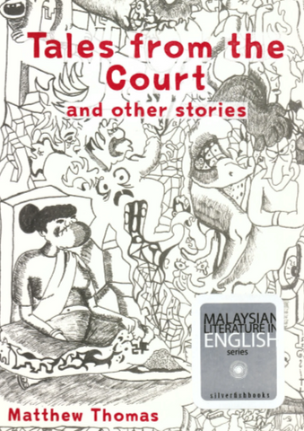 Tales from the Court (E-book)