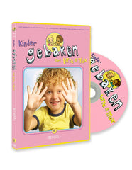 "Lotte en Max -  DVD ""School"""