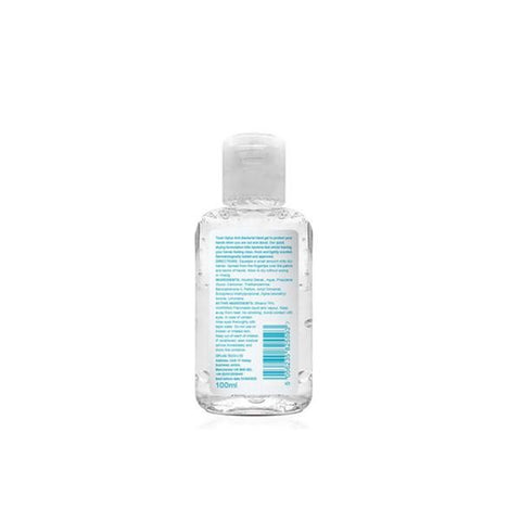 Oplus Anti-Bacterial Hand Sanitiser Gel 50ml - vapingos