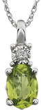 Gorgeous Genuine Gemstone Peridot Pendant for SALE at BitCoin Gems