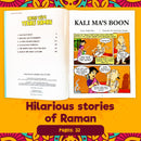 KathaKids Comics - set of 3 books