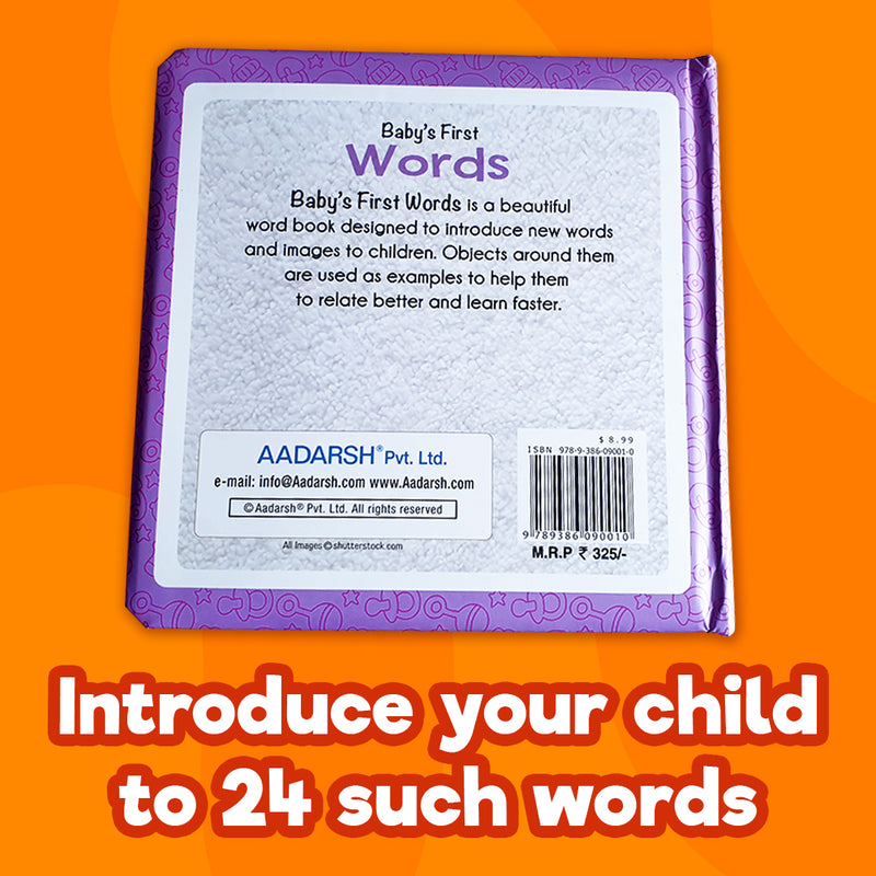 Baby's first: Words (Board Book)