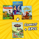 Comics + Epic (set of 4 books)