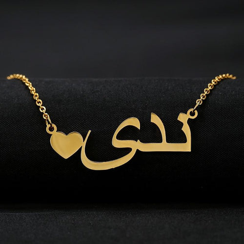 Personalized Arabic Name Necklace With Heart - Happy Maker