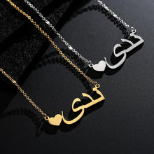 Load image into Gallery viewer, Personalized Arabic Name Necklace With Heart - Happy Maker