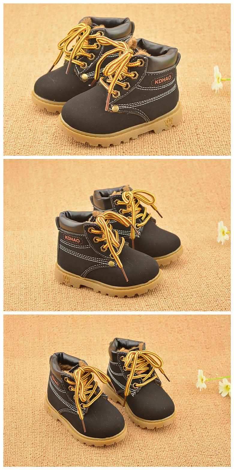 New Fashion Baby Boots Toddler