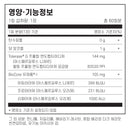 필로소피 글루텐 포뮬러 60정 - Philosophy Gluten/Dairy Formula Natural Berry Flavor 60 Chewable Tab