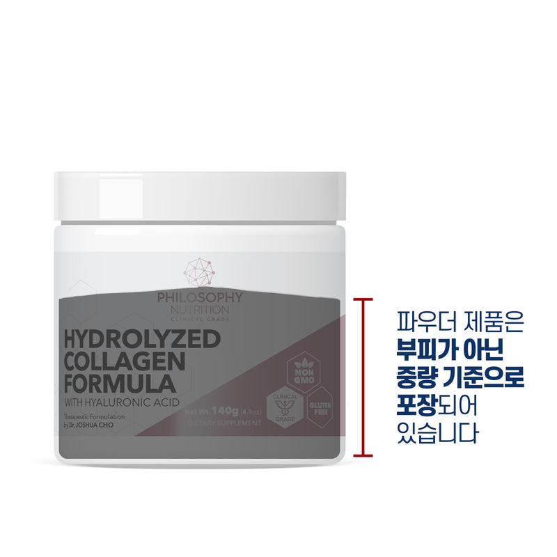 필로소피 콜라겐 하일루론산 4.9oz - Philosophy Nutrition Hydrolyzed Collagen Formula 4.9oz