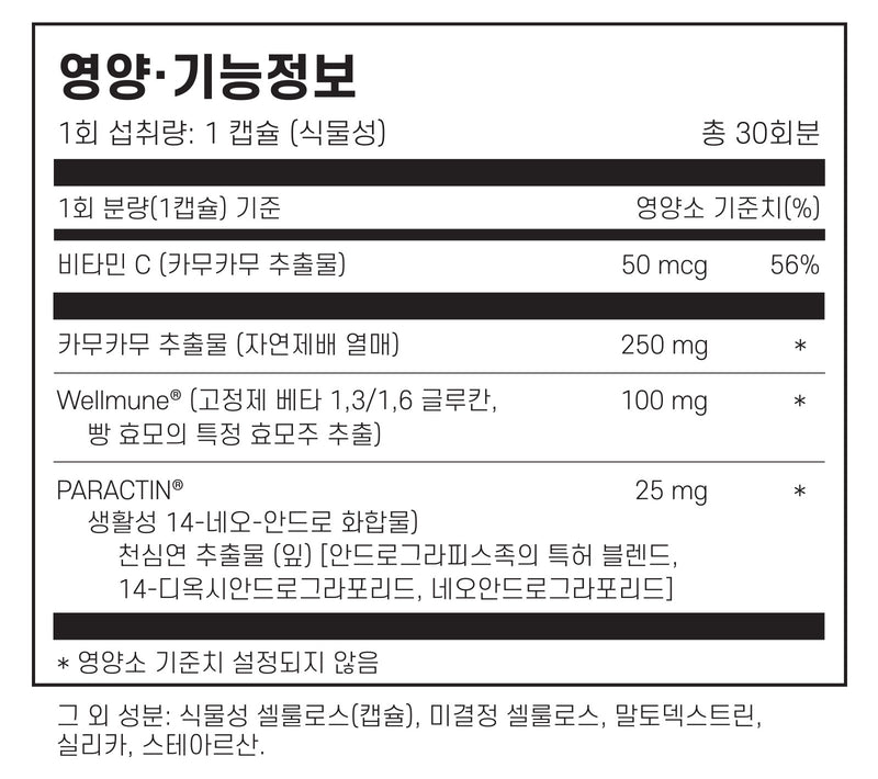 라이프익스텐션 베타글루칸 30캡슐 - Life Extension Immune Protect with PARACTIN® 30 cap