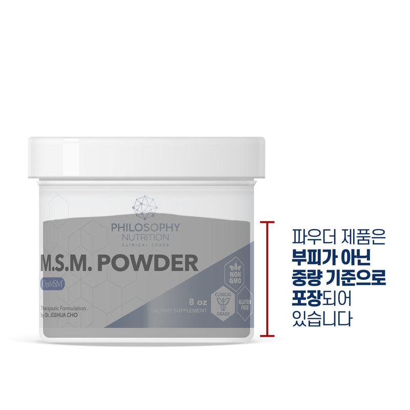 필로소피 식이유황 MSM 파우더 8oz - Philosophy Nutrition MSM Powder 8oz
