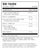 라이프익스텐션 십자화과 식물 추출물 30정 - Life Extension Optimized Broccoli and Cruciferous Blend 30 tab