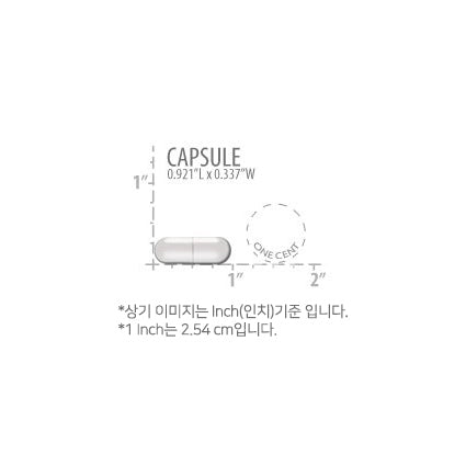 라이프익스텐션 마늘 추출물 200캡슐 - Life Extension Optimized Garlic 200 Vegetarian Cap