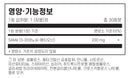 라이프익스텐션 SAMe 200mg 30정 - Life Extension SAMe 200mg 30 tab