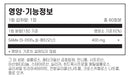 라이프익스텐션 SAMe 400mg 60정 - Life Extension SAMe 400mg 60 tab