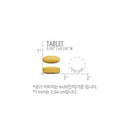라이프익스텐션 비타민C 케르세틴 포뮬러 250정 - Life Extension Vitamin C and Bio-Quercetin Phytosome 250 vegetarian tab