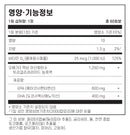 필로소피 EPA / DHA Plus D rTG 오메가 3 60캡슐 - Philosophy Nutrition rTG Omega 3 EPA / DHA Plus D rTG 60 softgel