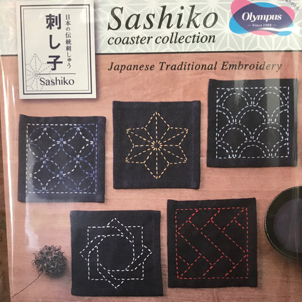 Introduction to Sashiko