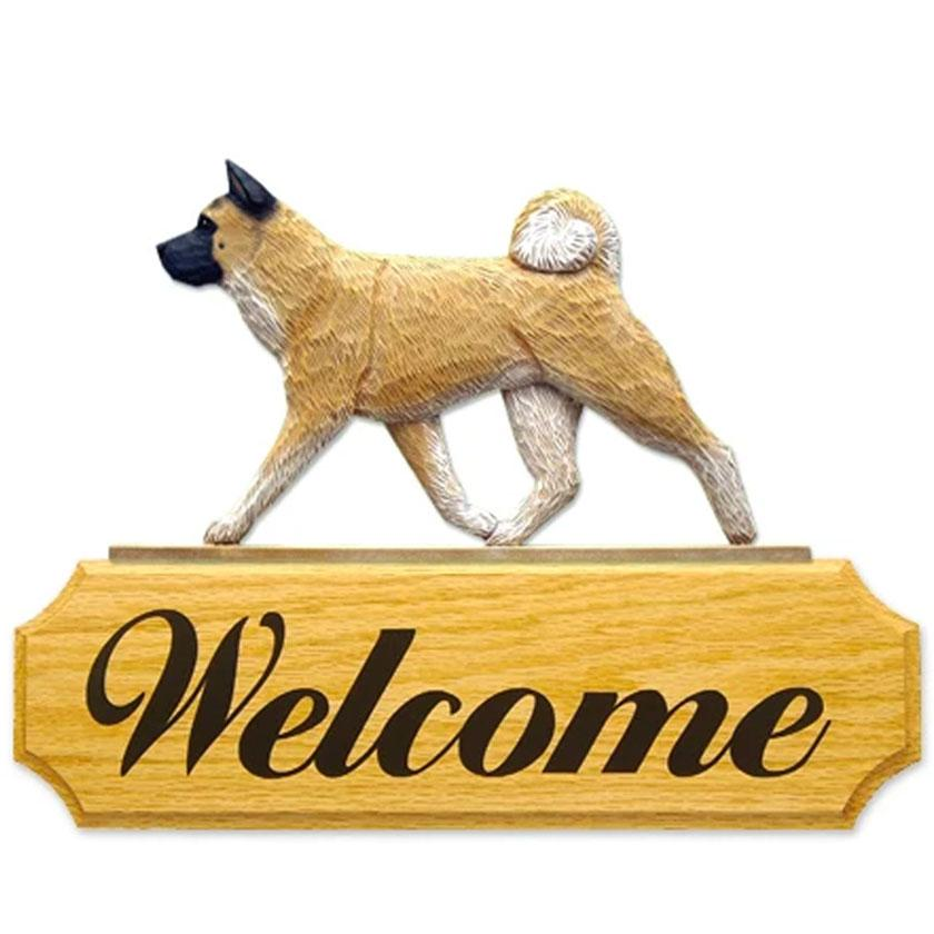 Dog in Gait Welcome Signs