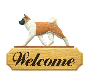 Akita Dog in Gait Yard Welcome Sign Pinto