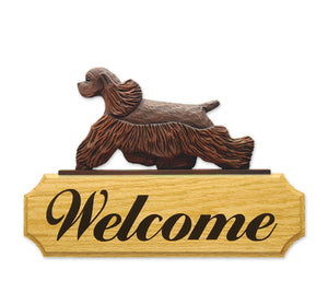 American Cocker Spaniel Dog in Gait Yard Welcome Sign Brown