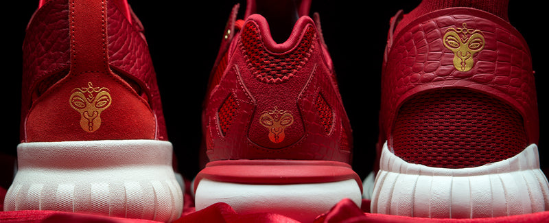 "Adidas Tubular ""Chinese New Year"" Pack"