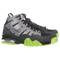 Nike Air Trainer Max 94 Premium (EA Sports)