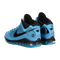 Nike LeBron VII QS (All-Star)