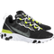 Nike Women's React Element 55 SE