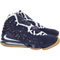 Nike LeBron 17 DT (College Navy)
