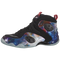 Nike Zoom Rookie Premium (Galaxy)