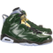 Air Jordan VI (6) Retro (Champagne)