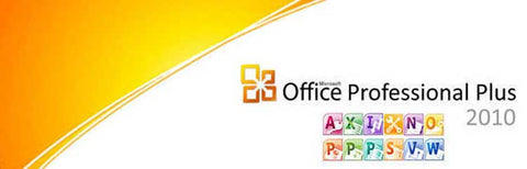 Office 2010 Professional Plus banner