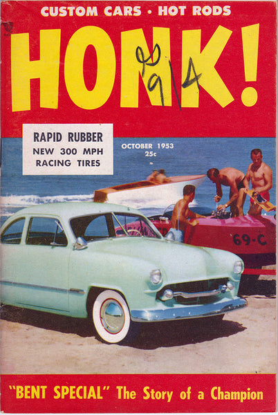 October 1953 Honk! Magazine