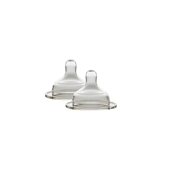 Set of 2 1st Stage Silicone Teat