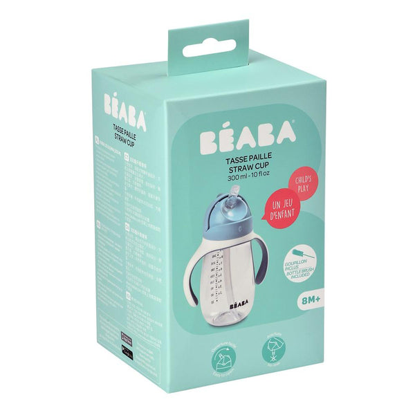 Beaba 2 in 1 Straw Learning Cup - Blue (4)